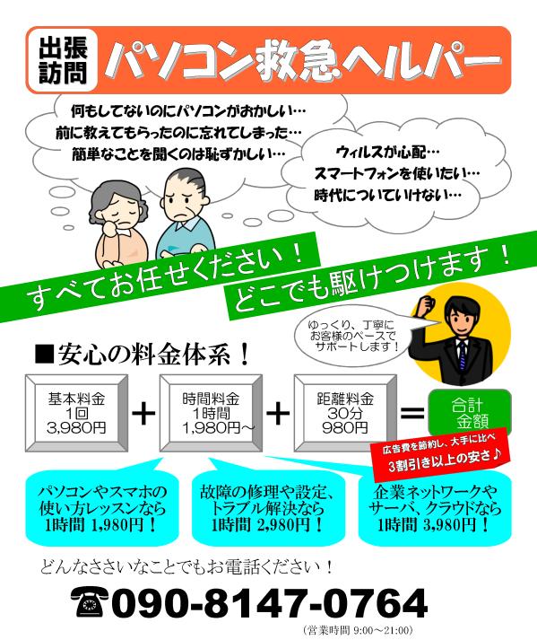 「Firefox」版!「Video DownloadHelper」 日本語 …